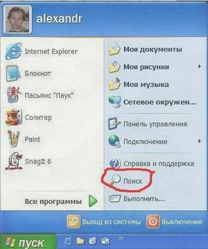 И на без русском языке фотошопа программу регистрация